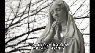 春日八郎「長崎の女」 Cover:橘のぼる.