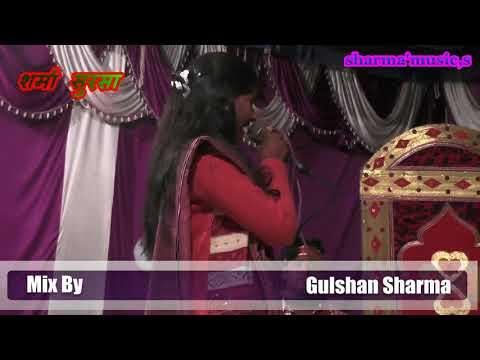 Uche Pahado Se Niche Utar Aa Maa Bhajan Anjali ji Sharma Music,s Sursa Mo.8808824954