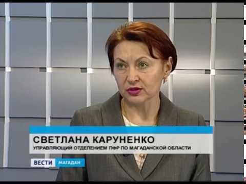 Повысится ли пенсионный возраст в России :: в россии