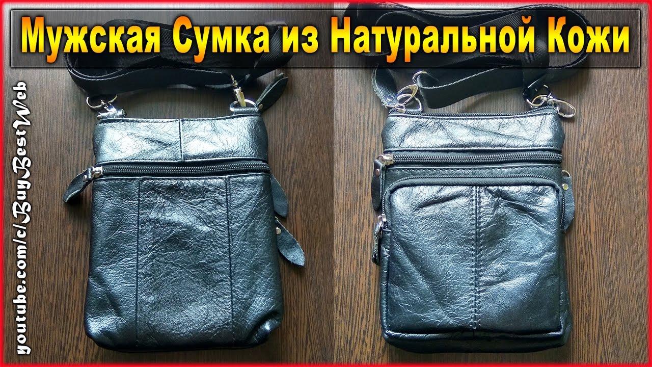 Дорожные мужские сумки: самыми популярными, удобными и практичными моделями подобных сумок являются тканевые и кожаные модели. Подобные сумки отличаются от всех остальных своей грузоподъемностью и функциональностью. Размеры дорожных сумок варьируется от совсем небольших, и до.
