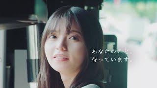 乃木坂46 新メンバーオーディション 齋藤飛鳥篇