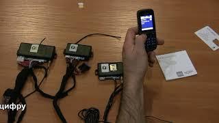 замена сим на SOBR GSM