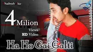 ha-ho-gayi-galti-mujhse-bk-new-sed-song-2017-with-lyrics-top-depressing-songs