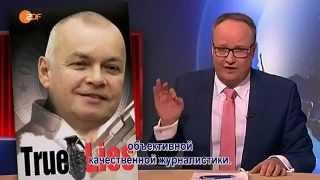 """немецкая передача """"heute show"""" высмеяла """"Russia Today"""""""
