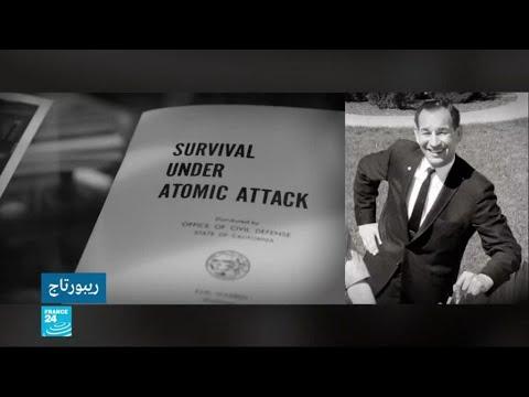 في لاس فيغاس.. بيت من السبعينيات محصن ضد الحرب النووية يعرض للبيع  - نشر قبل 34 دقيقة
