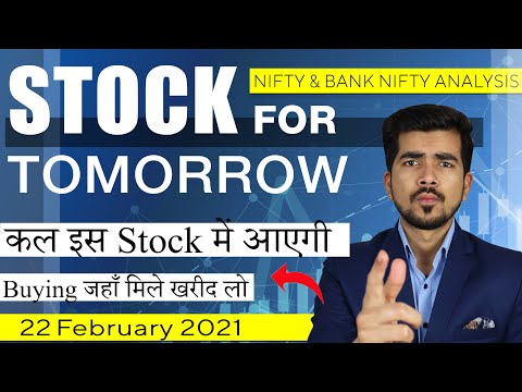 Best Intraday Trading Stocks for 22-February-2021 | Stock Analysis | Nifty Analysis | Share Market