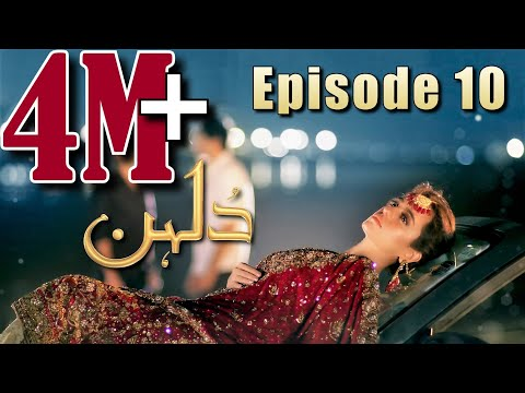 Dulhan | Episode #10 | HUM TV Drama | 30 November 2020 | Exclusive Presentation by MD Productions