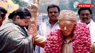 Jayalalitha's political stunt   Andhar Balti