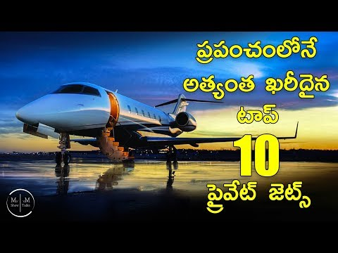 TOP 10 Most  Expensive Private Jets In The World   My Show My Talks   Telugu