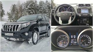 Toyota Land Crusier Prado 150 - безмолвная езда с комментариями (4k, UHD)