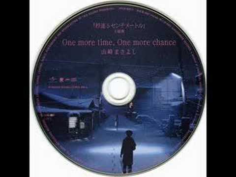 11 - One more time, One more chance PIANO ver.