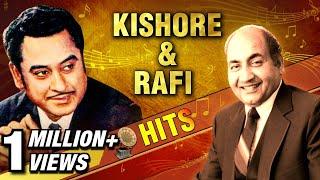 Mohammad Rafi & Kishore Kumar Hits | Best of Rafi & Kishore | Old Hindi Classic  Songs |