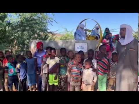 Inauguration du premier puits Mont Roucous au Niger !