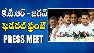 Federal Front Press Meet | YS Jagan And KTR | TRS And YSRCP | Dot News