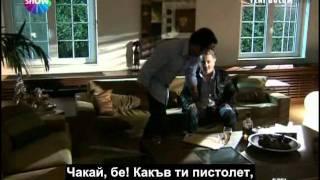 EZEL ep 56_part_1-bg-subs avi