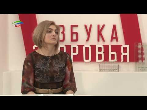 Гинекология в Калининграде