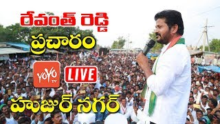 Revanth Reddy LIVE | Revanth Reddy Election Campaign In Huzurnagar | Uttam Padmavathi