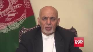 Protestors Slam President Ghani's Reform Policy / معترضان: شعارهای رییس جمهور فریبنده استند