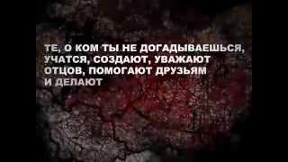 ЗАПРЕЩЕННЫЙ клип к показу на ТВ - Слуга народа.mp4