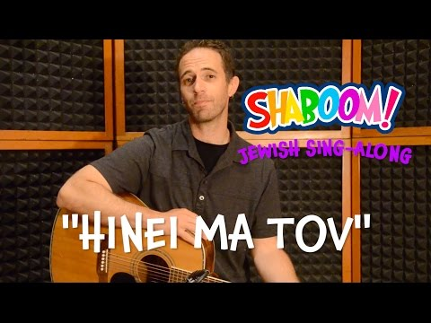 Hinei Ma Tov Singalong with Isaac Zones (lyrics video)