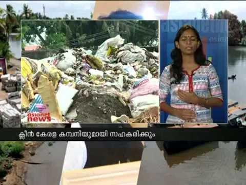 Thiruvananthapuram Corporation mulls new waste disposal mechanism
