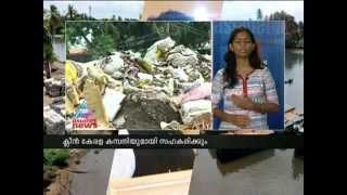 Thiruvananthapuram Corporation mulls new waste disposal mechanism