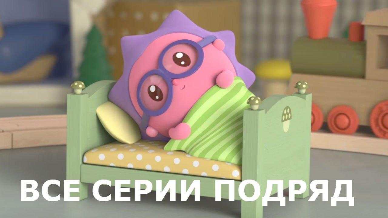 Малышарики – Новые серии – Засоня (67 серия) Дневной сон