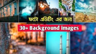 Download 47+ Background Hd Ukiran HD Gratis