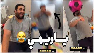 بوعدول تمارين علاء اليوم تمرين الكوره 😂 راح وجه