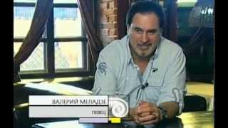 """Константин Меладзе в программе """"Первый Класс"""""""