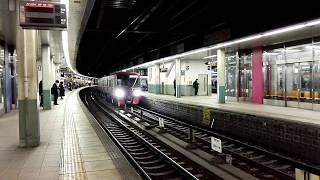 「最近よく出会う9502F!テールランプも明るい!」名鉄9502F準急新可児行き、金山駅発車