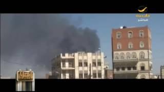 آخر مستجدات الشأن اليمني هذا الأسبوع في تقرير برنامج ياهلا