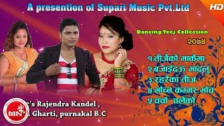 Hits Of Teej Audio Jukebox    Rajendra Kandel, Devi Gharti & Purnakala BC    Supari Music