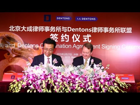 Dentons Dacheng Deal Done: Will BigLaw Follow Suit?