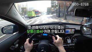 방어운전 / 상계주공9단지 / 동부간선도로 [초보운전 …