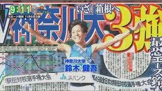 東京のオトナが知るべきニュースランキング「今夜は寝れ9!」月曜ダンデ...