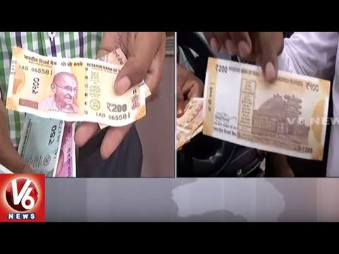 Reserve Bank Of India Launches Rs 200 & Rs 50 Notes | V6 News