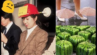 10 Crazy Inventions That Only Exist in Japan