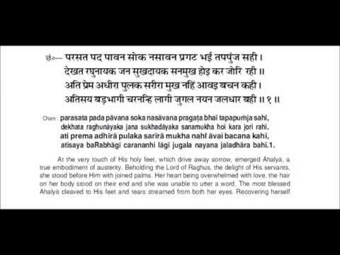 Ahalya Uddhar : Bhajan - Parasat Pad Pavan Shok Nasavan
