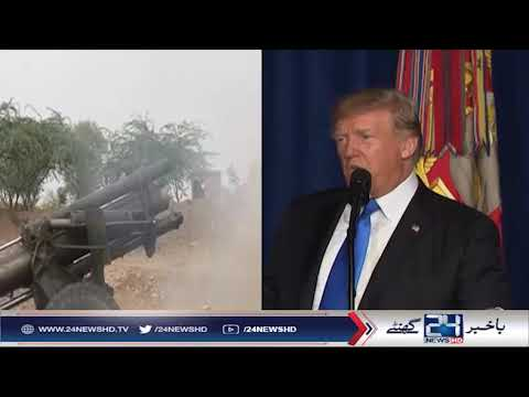 US president should stop threats, former president