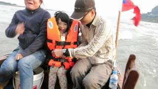 遊艇出遊(基隆河探險之旅)MVI 5140