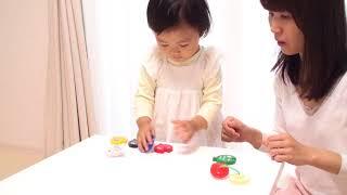 「いろの さかなつりセット」の遊び方|1歳7カ月号<こどもちゃれんじbaby>