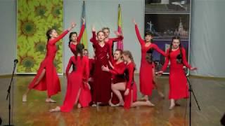 Студия современной хореографии ' Стиль жизни' - Незламна