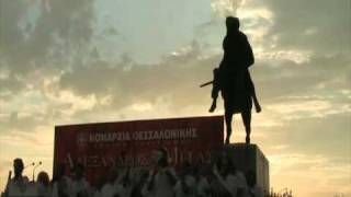 Commemoration for Alexander the Great 2009, part 1