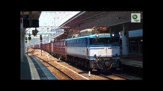 EF81-454+貨物列車 博多駅到着~出発 JR Kagoshima Line Freight Train