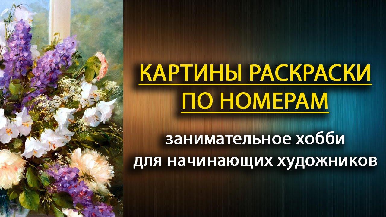 займ на карту срочно онлайн при балансе 5 рублей
