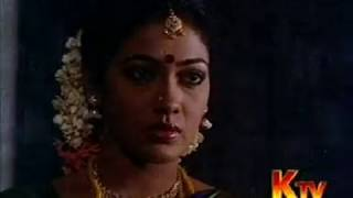 puriyaatha puthir