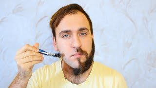 Как брить бороду - Стрижка бороды