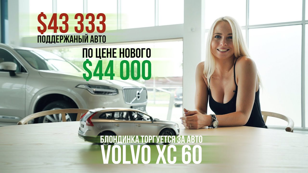 порно блондинка за деньги