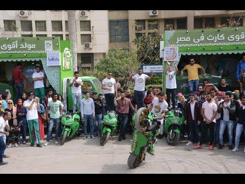 رامي صلد   اعلان اتصالات اقوى صلد في مصر  Ramy sold stunter  البقاء للاقوى